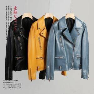 Short Leather Biker Jacket